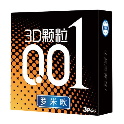 罗米欧3D大颗粒 带刺狼牙颗粒 男用G点 异形避孕套,电商赠