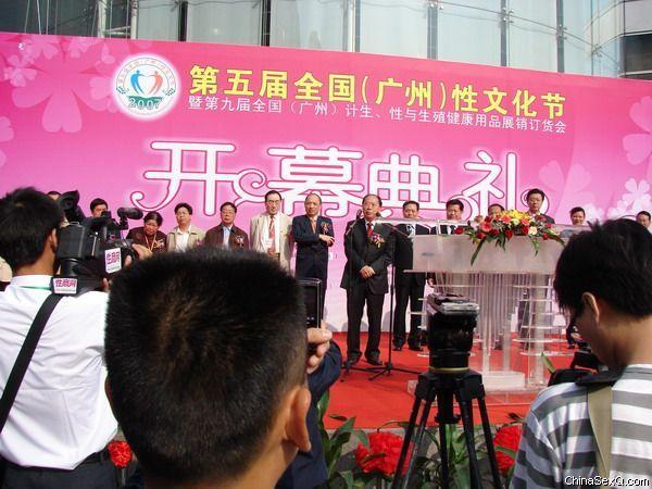 性商记者在开幕式拍摄