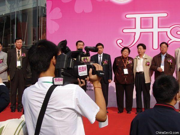 性商记者拍摄嘉宾