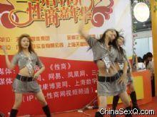 性商嘉年华活动舞蹈表演2