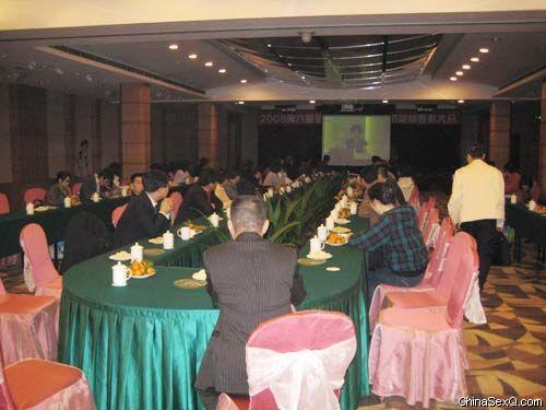 各位来宾观看第六届广州性文化节宣传片
