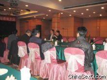 广州市计生委、企业等相关领导代表入场