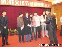 张枫主任为各媒体颁奖