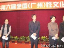 卢敏辉获得媒体积极个人奉献奖