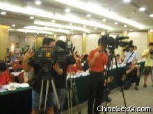 众多媒体参与报道
