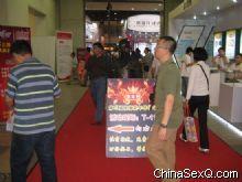嘉年华活动现展区指示牌