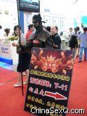 兵马俑引导观众参加性商活动