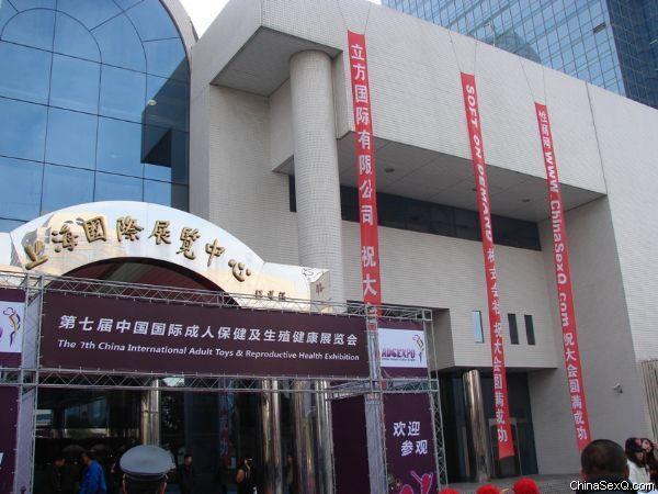 此次展会展馆,上海国际展览中心