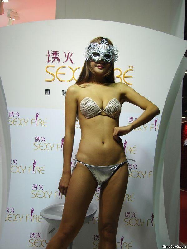 2011广州性文化节―《性商》发行图片44