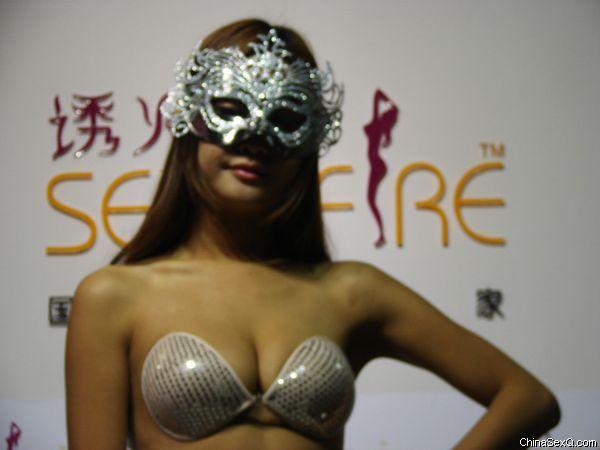 2011广州性文化节―《性商》发行图片47