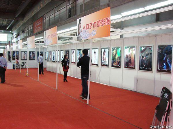 2011广州性文化节―《性商》发行图片50