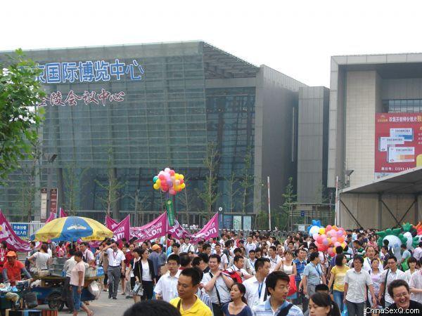 在南京国际博览中心,参展商人山人海