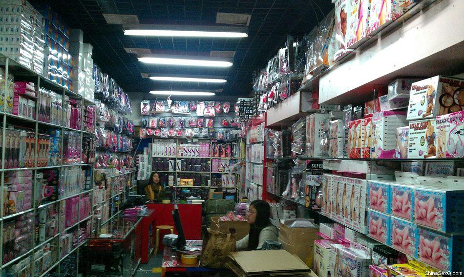 《性商》第44期上海凯旋门批发市场发行