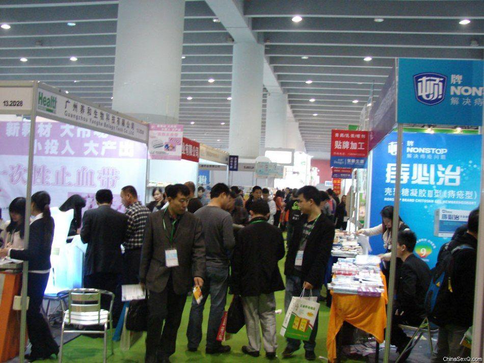 2012年广州国药会报道―展会现场及活动图片3