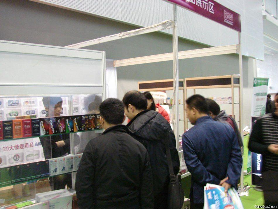 2012年广州国药会报道―成人行业精品展图片2