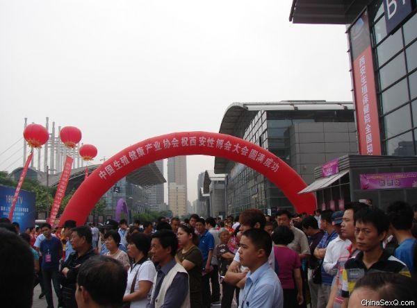 展馆外红色拱门,祝贺展会顺利召开
