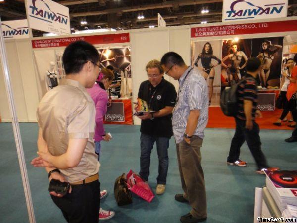 2012澳门亚洲成人博览_《性商》发行图片11