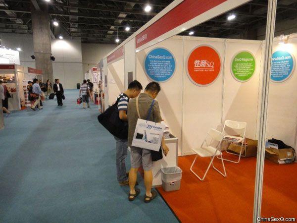 2012澳门亚洲成人博览_《性商》发行图片24