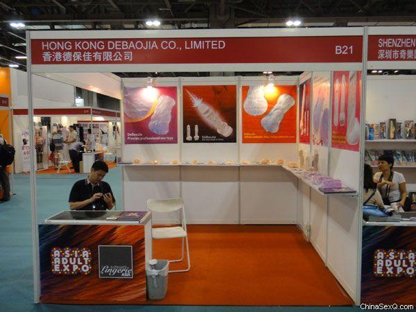 2012澳门亚洲成人博览_参展企业图片34