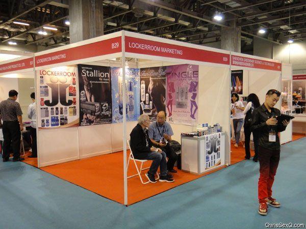 2012澳门亚洲成人博览_参展企业图片32