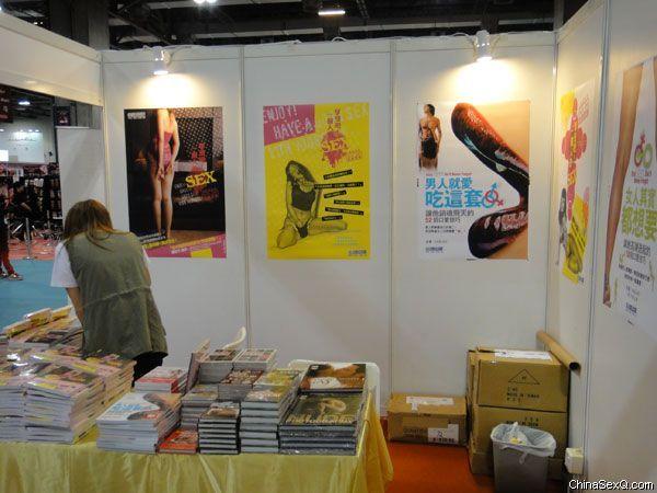 2012澳门亚洲成人博览_参展企业图片35