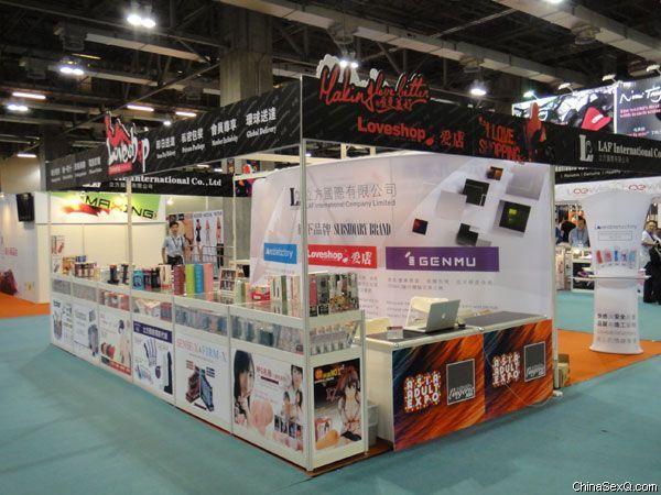 2012澳门亚洲成人博览_参展企业图片38