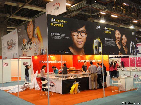 2012澳门亚洲成人博览_参展企业图片39