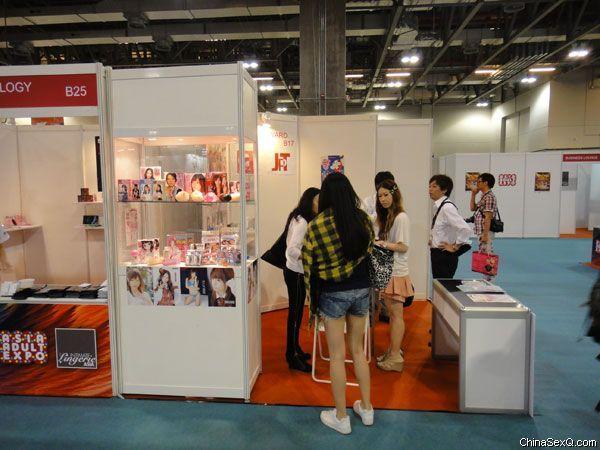 2012澳门亚洲成人博览_参展企业图片41