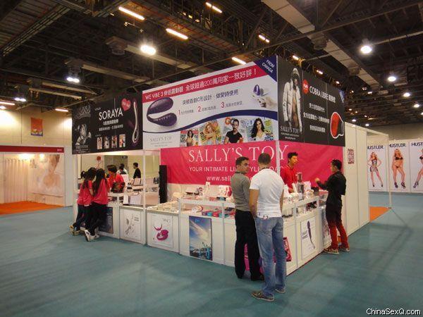 2012澳门亚洲成人博览_参展企业图片40
