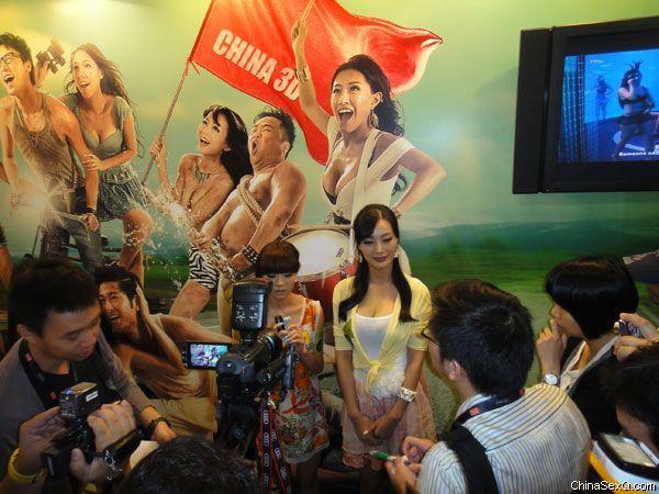 2012澳门亚洲成人博览_参展企业图片46