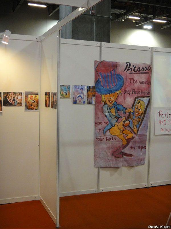 亚洲片成人色综合_2012澳门亚洲成人博览_毕加索裸体油画