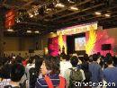 2012澳门亚洲成人博览_精彩舞台表演图片17