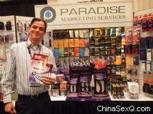 参展商Paradise与《性商・海外版》