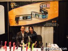 香港HGD公司展位