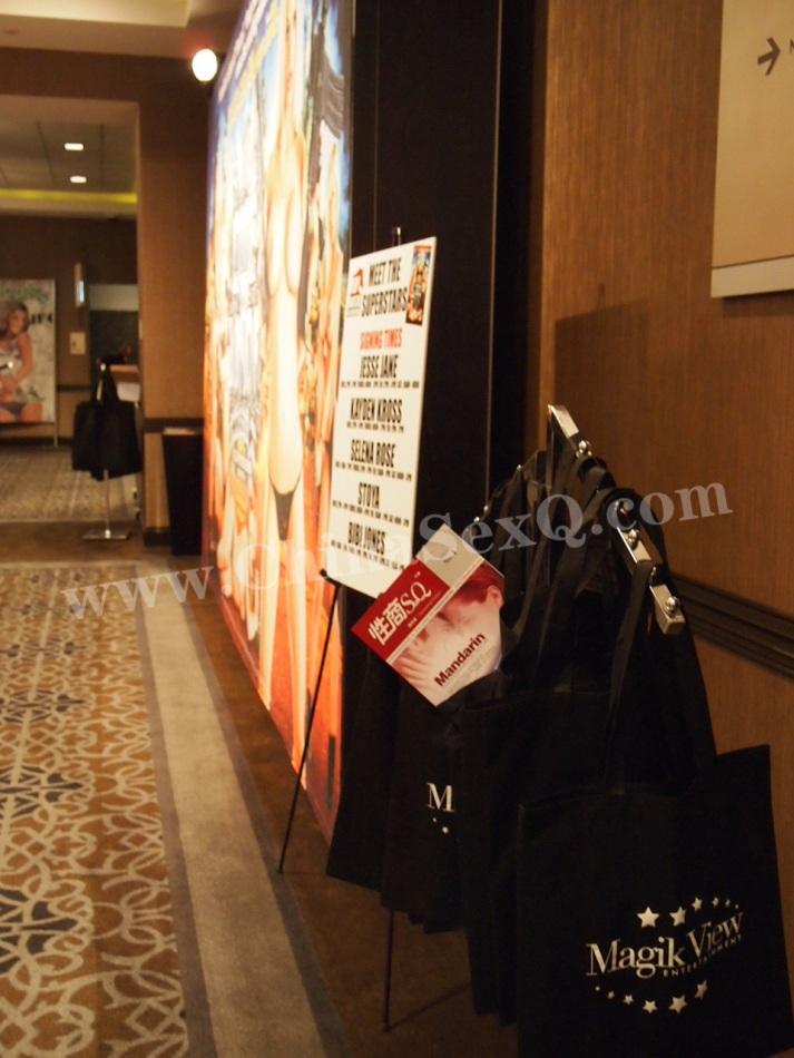 礼品袋内装有《性商・海外版》,参展代理商可以免费自行领取