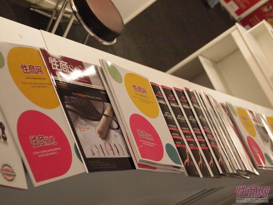 2013德国柏林国际成人展《性商》发行图片16