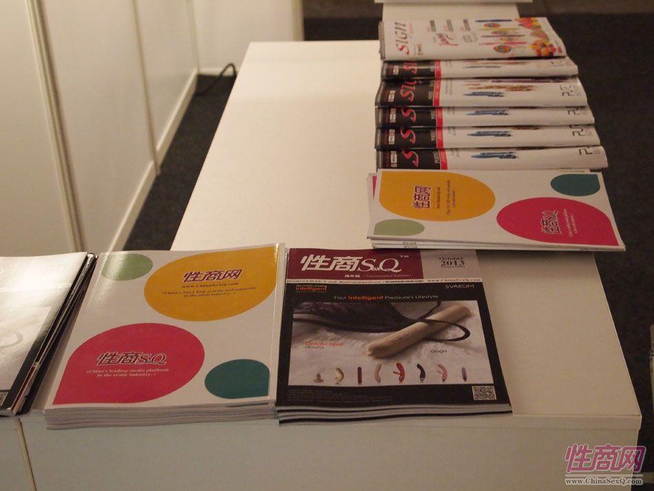 2013德国柏林国际成人展《性商》发行图片21