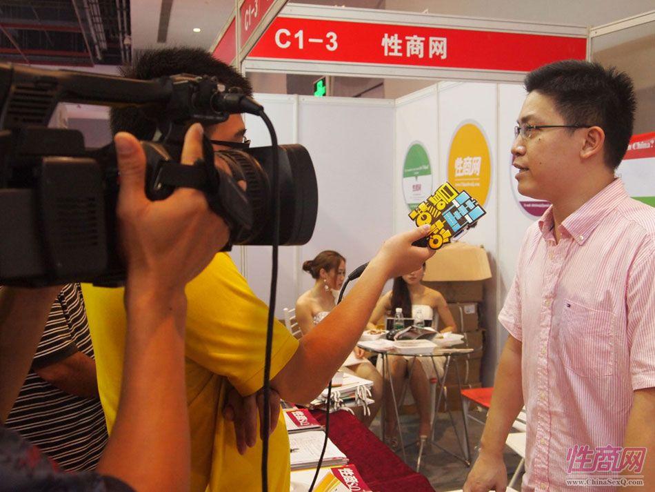 2013广州性文化节《性商》发行(1)图片1