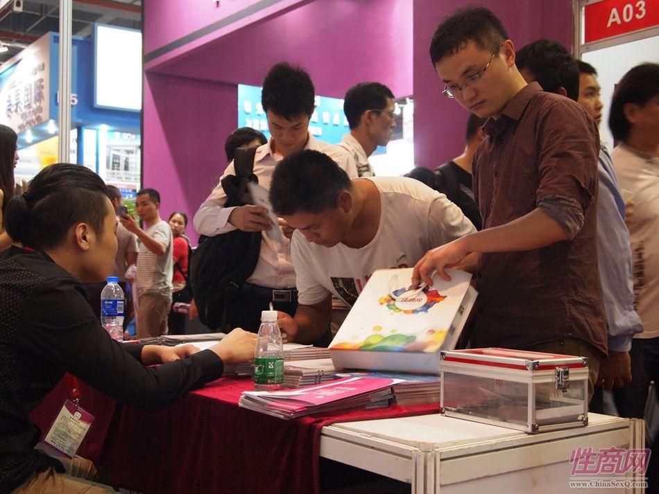2013广州性文化节《性商》发行(1)图片18