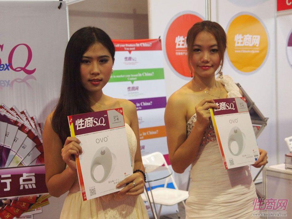 2013广州性文化节《性商》发行(2)图片1