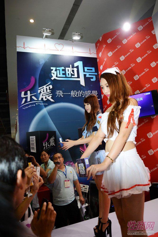 【美图】2013广州性文化节之现场模特图片2