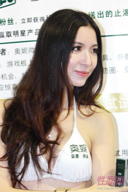 【美图】2013广州性文化节之现场模特图片4