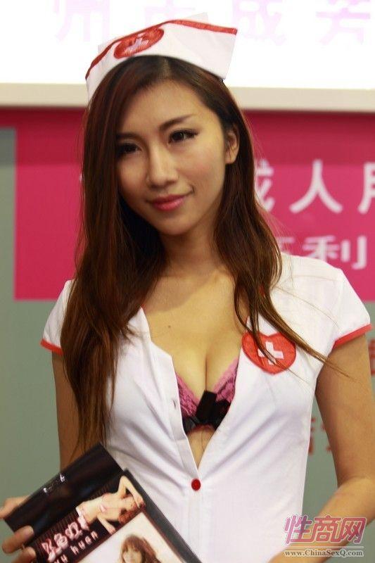 广州性文化节情趣内衣模特