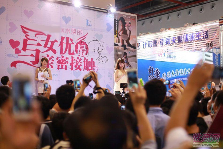 广州性文化节人体彩绘