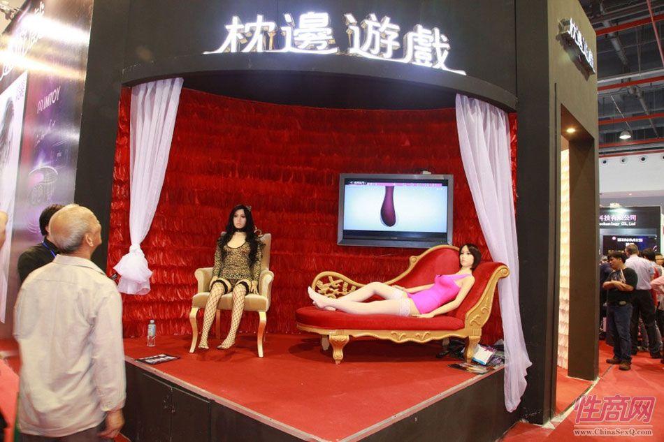 【美图】2013广州性文化节之高科技仿真娃娃图片2
