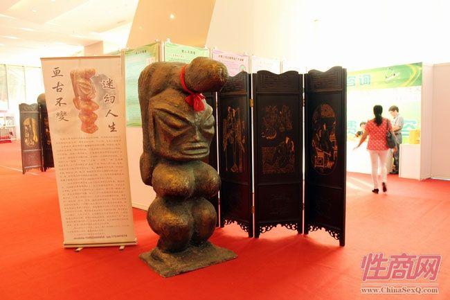 【美图】2013广州性文化节之性文物展图片3