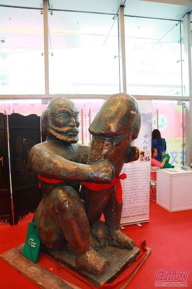 【美图】2013广州性文化节之性文物展图片2