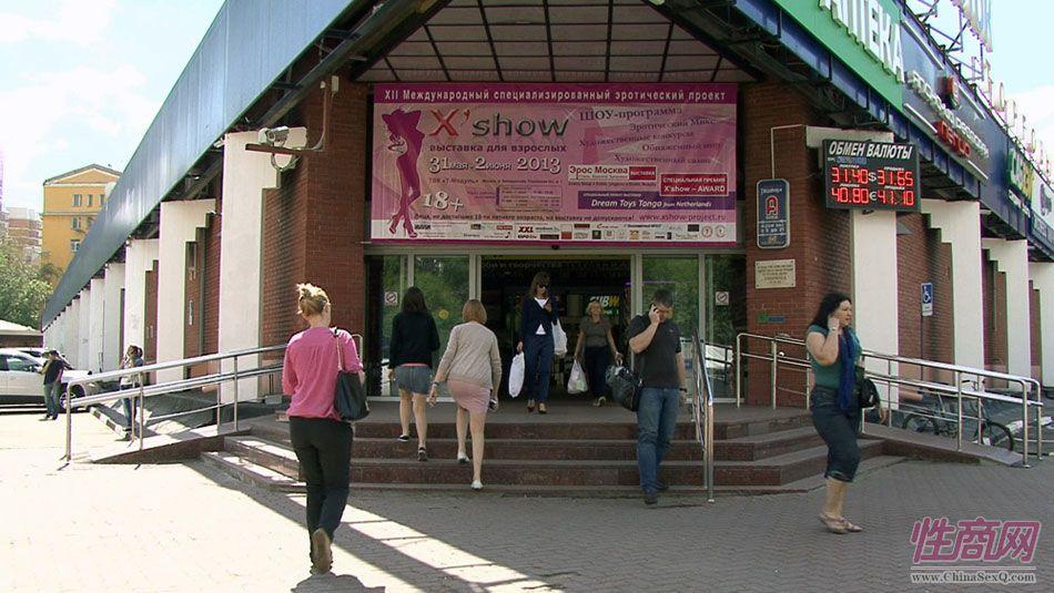 2013俄罗斯成人展展会现场(2)图片21