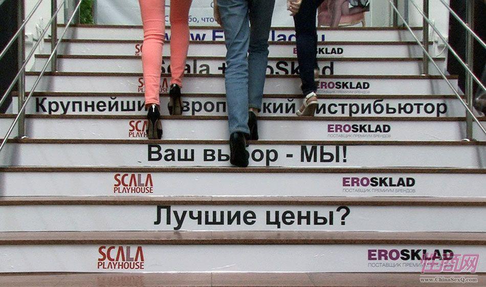2013俄罗斯成人展展会现场(2)图片24