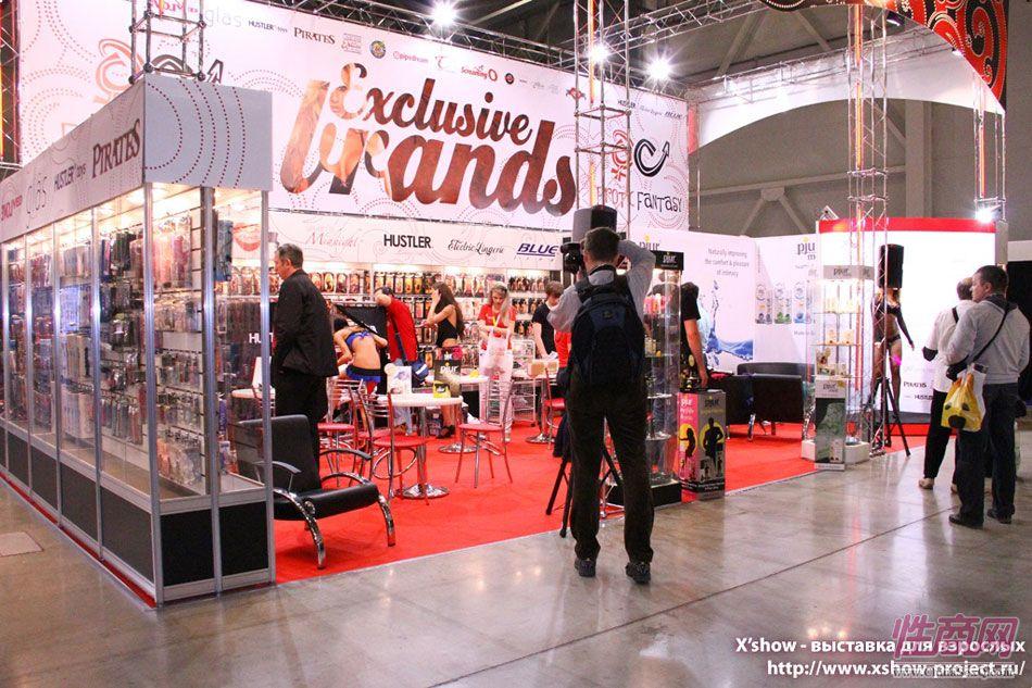 2011俄罗斯成人展参展企业图片2